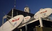 Đài truyền hình Nhật báo động nhầm Triều Tiên phóng tên lửa