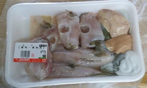 Cá nóc nguyên gan được bày bán trong siêu thị Nhật