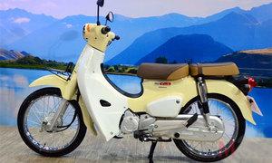 Honda Super Cub phiên bản mới giá 1.500 USD