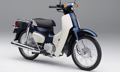 Honda Super Cub phiên bản mới