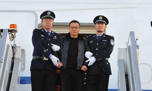 Hạ Kiệm bị bắt ngày 7/11/2017 khi từ Canada về Trung Quốc. Ảnh: CCDI