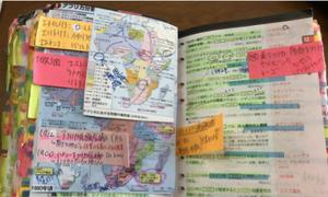Sách chi chít chữ của học sinh Nhật đạt điểm tối đa môn Sử