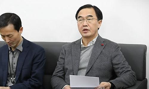 Hàn Quốc yêu cầu Triều Tiên giải thích việc hủy đội tiền trạm đoàn văn công