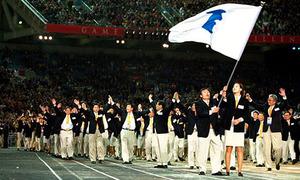 Hàn Quốc kêu gọi dân chào đón đoàn vận động viên Triều Tiên