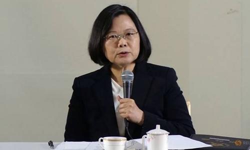 Lãnh đạo Đài Loan Thái Anh Văn. Ảnh: