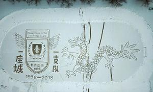 Fan bóng đá Trung Quốc vẽ tranh tuyết 3.200 m2 cổ vũ đội nhà