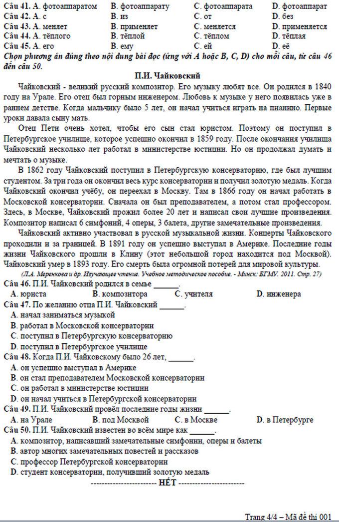 Đề tham khảo môn tiếng Nga thi THPT quốc gia 2018