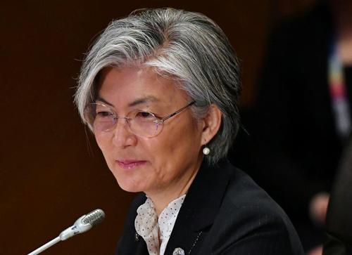 Ngoại trưởng Hàn Quốc Kang Kyung-wha. Ảnh: Reuters.