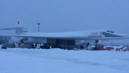 Chiếc Tu-160M2 trước chuyến bay thử. Ảnh: Livejournal.