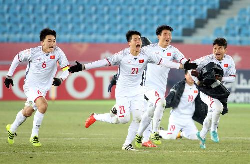 U23 Việt Nam - những cầu thủ vàng