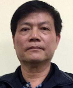 Ông Nguyễn Ngọc Sự. Ảnh: Bộ Công an