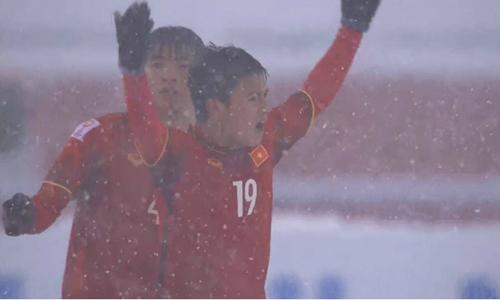 Hình ảnh chiến đấu ngoan cường của tuyển U23 Việt Nam tại Trung Quốc hôm nay. Ảnh: AFC.