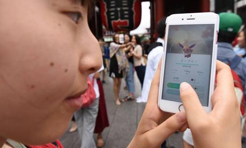 Trò chơi điện tử Pokemon Go từng gây sốt khắp thế giới. Ảnh minh họa: AFP