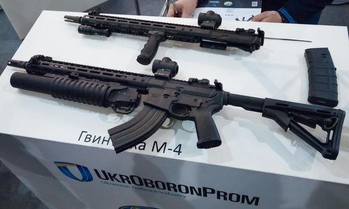 Mẫu súng trường M4-WAC-47 của Ukraine. Ảnh: Wikipedia.