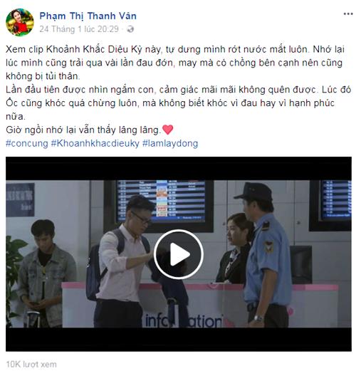 Đoạn videohút 10.000 lượt xem trên trang cá nhân của Ốc Thanh Vân.