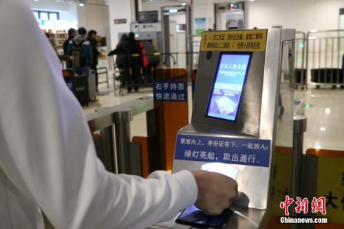 Công nghệ soát vé nhận dạng khuôn mặt được áp dụng ở nhiều ga tàu tại các thành phố lớn. Ảnh: China News.