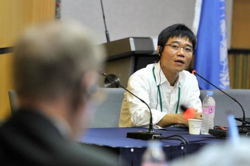 Ji tại Đại học Yonsei của Hàn Quốc năm 2013. Ảnh: AFP.