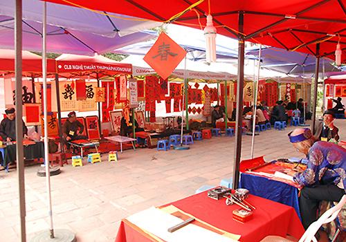 Hội chữ xuân Văn Miếu được tổ chức ở Hồ Văn như năm trước. Ảnh minh họa: Xuân Hoa