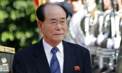 Kim Yong-nam,