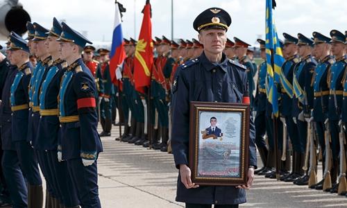 Lễ tưởng niệmProkhorenko năm 2016. Ảnh: RIA.