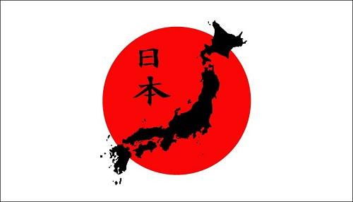 Ảnh minh họa tên Nhật Bản viết bằng chữ kanji. Ảnh:Yokoso Japan Association