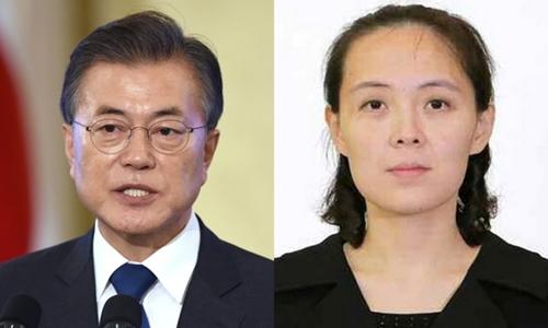 Tổng thống Hàn Quốc Moon Jae-in (trái) và Kim Yo-jong, em gái nhà lãnh đạo Triều Tiên Kim Jong-un. Ảnh: AFP/Yonhap.