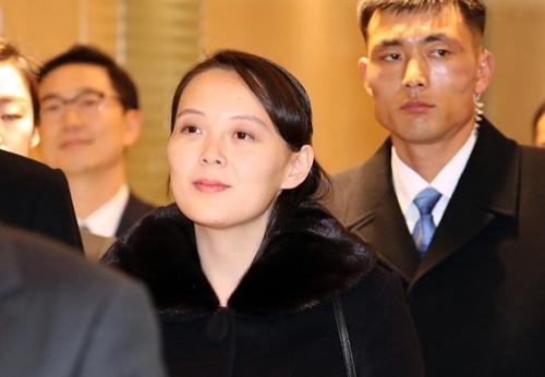 Kim Yo-jong, em gái Kim Jong-un. Ảnh: AFP.