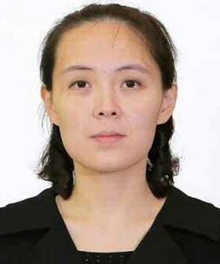 Kim Yo-jong, em gái nhà lãnh đạo Triều Tiên Kim Jong-un. Ảnh: Yonhap.