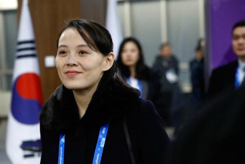 Kim Yo-jong đến Hàn Quốc ngày 9/2. Ảnh: AFP.