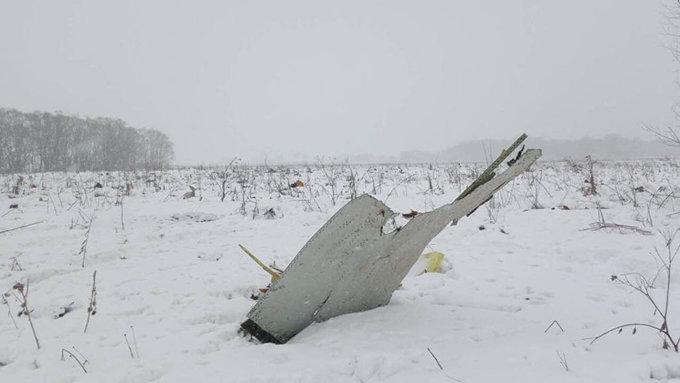 Hố dài 7 mét tại nơi máy bay Nga rơi