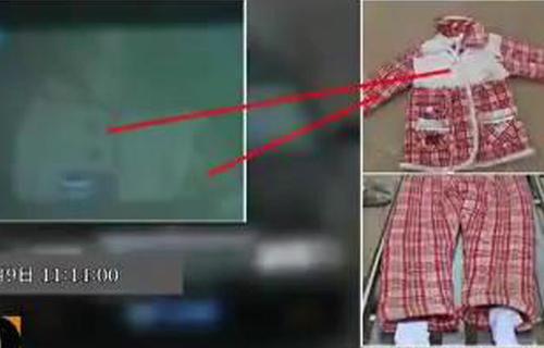 Cánh sát khám nghiệm, so sánh với quần áo nạn nhân.