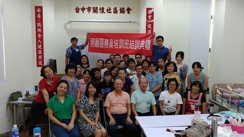 Chị Thủy (áo xanh, hàng thứ hai, thứ ba từ phải sang) cùng các học viên trong khóa huấn luyện hộ lý ở Đài Loan. Ảnh: NVCC.