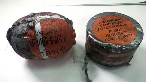 Hộp đen máy bay An-148 rơi gần Moscow. Ảnh: RT.