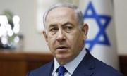 Thủ tướng Israel đối mặt cáo buộc tham nhũng