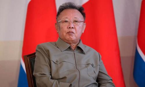 Cố lãnh đạo Triều Tiên Kim Jong-il. Ảnh: Express.
