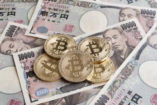 Nhật bắt 4 người Việt bán tài khoản tiền ảo cho tội phạm Trung Quốc
