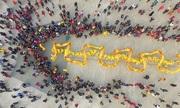 Người châu Á khắp thế giới tưng bừng đón Tết âm lịch