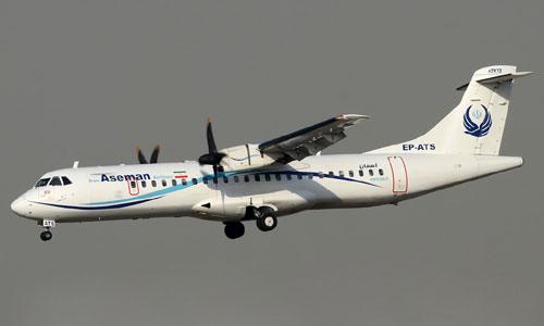 Một máy bay của hãng Aseman Airlines. Ảnh: Airliners.net.