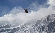 Hình ảnh đầu tiên tại hiện trường phi cơ chở 65 người rơi ở Iran