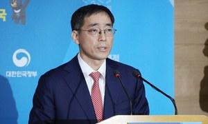 Quan chức chính sách tiền ảo Hàn Quốc đột tử