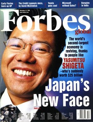 Tỷ phú tự thân Nhật bản Yasumitsu Shigeta. Ảnh: Forbes.