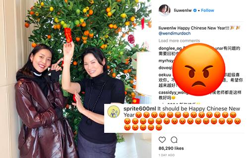 Do áp lựcchỉ trích, siêu mẫuLưu Văn đã sửaChúc mừngNăm mớiÂm lịchthành Chúc mừng Năm mớiTrung Quốc trên tài khoản Instagram. Ảnh chụp màn hình.