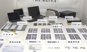 Nam sinh Việt ở Nhật bị bắt vì bán hàng trăm thẻ sinh viên giả