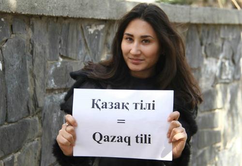 Bị phản ứng, Kazakhstan cải tiến chữ viết hai lần trong nửa năm