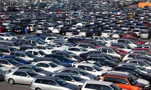 Nộp phí trước bạ ôtô, xe máy qua mạng như thế nào từ tháng 3?