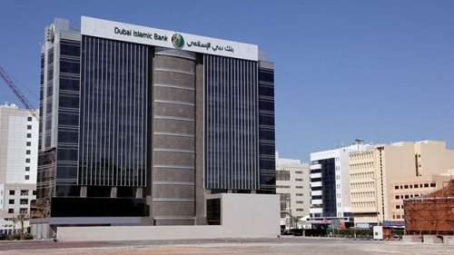 Tòa nhà trụ sở Ngân hàng Hồi giáo Dubai tại UAE. Ảnh: BBC.