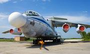Nga hoàn thiện vũ khí laser chuyên bắn hạ vệ tinh