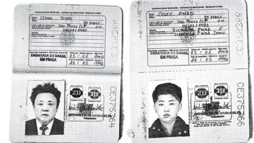 Hình ảnh hộ chiếu được cho là của ông Kim Jong-il và Kim Jong-un.