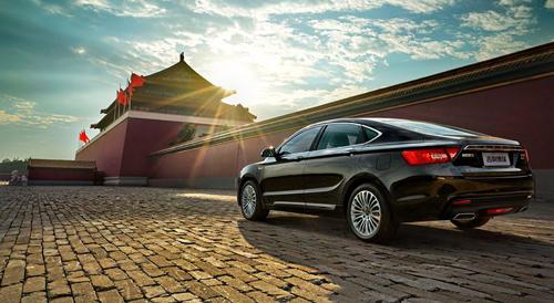 Một mẫu xe Geely ở Tử Cấm Thành, Trung Quốc. Ảnh: Sohu.