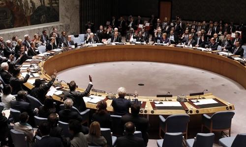 Một phiên họp Hội đồng Bảo an Liên Hợp Quốc. Ảnh: AP.